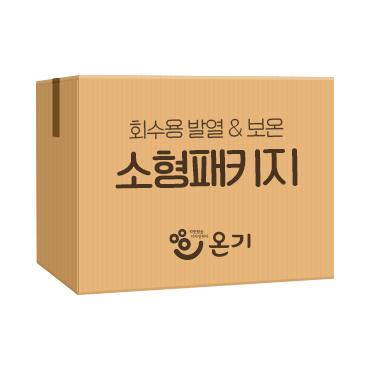 회수용 소형 패키지 - 4찬(전용)
