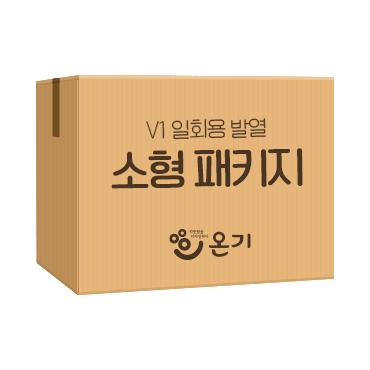 V1 일회용 소형패키지 – 4찬(전용)