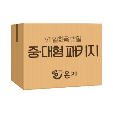 V1 일회용 중대형 패키지 – 5찬&8찬(겸용)